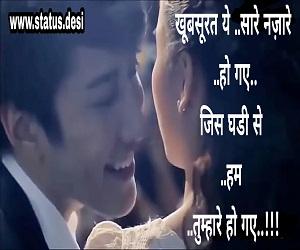 hindi shayari best hindi shayari lines in hindi