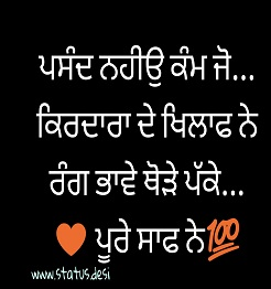 Punjabi Attitude Status For FaceBook Whatsapp Status Share