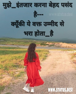Sad Status In Hindi For Facebook Whatsapp Status Share Site