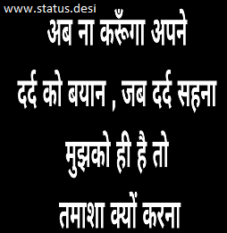 Sad love status quotes in hindi